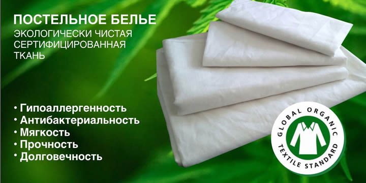 cd0db57d Натуральные ткани купить в Москве - Интернет магазин